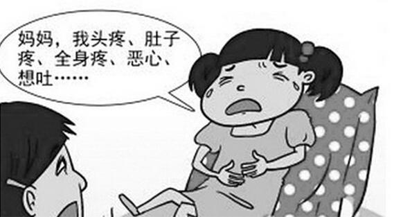 家长吐槽:孩子总是喜欢装病,是不是教育方式有问题?