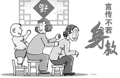 父母如何用自己的好习惯影响孩子?