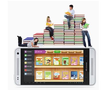 广东广播教育电视台报道:实用的电子书包,爱功课学习软件免费下载