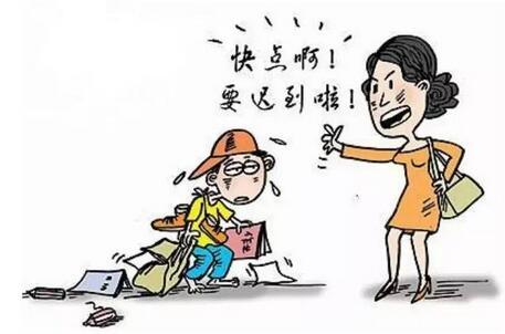 家长帮:孩子总是爱磨蹭,做事拖拖拉拉,怎么教?