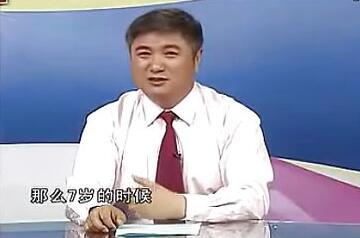孙云晓-习惯决定孩子命运,百度云视频资源免费下载