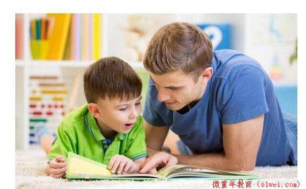 培养孩子集中精神读书,是提高成绩有效方法