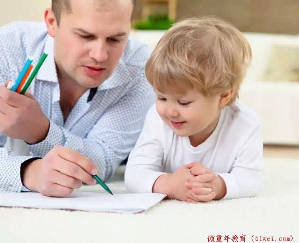 教育爱发脾气的孩子,首先让他静下来,案例讲解