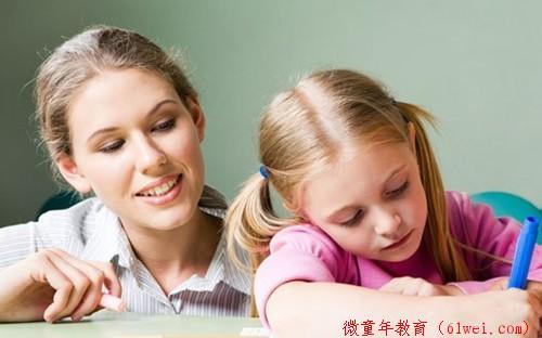你的孩子爱学习会学习吗?有具体方法讲解