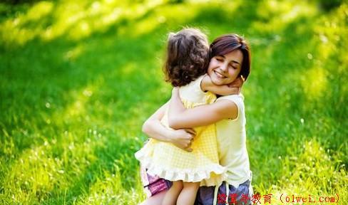 培养孩子健康的心理:给愤怒的孩子一个拥抱