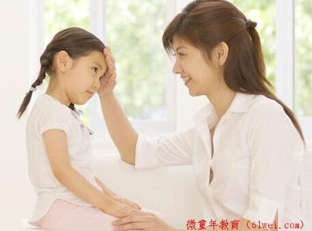 暗示教育:父母自我批评可以影响孩子