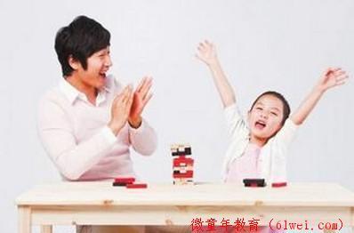 生活事例:好孩子是夸出来的,孩子自信心培养需要您帮助