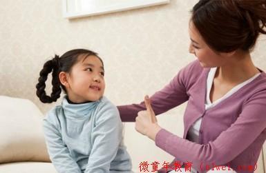 幼儿园事例:孩子遇到困难是置之不理还是帮忙代劳