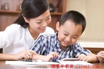 决定孩子一生的不是学习成绩,而是健全的人格修养!