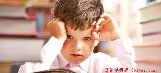 家庭教育|如何克服孩子注意力不集中的坏习惯