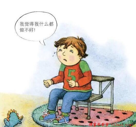 """孩子动不动就哭,胆小怕输!是谁造就了孩子的""""玻璃心""""?父母如何提升孩子的抗挫力?"""