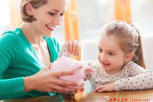 """富足的孩子,是被""""小小""""的零花钱培养出来的!"""