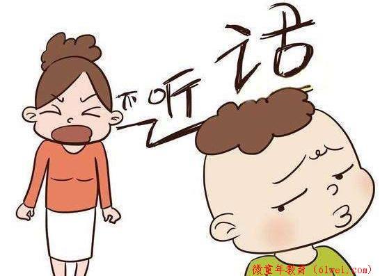 """和宝宝的""""谈判技巧"""":总是这不准、那不行,小心养成叛逆娃!"""