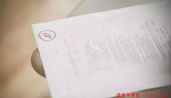 期中考试后,与其看分数,不如看这个更有效!