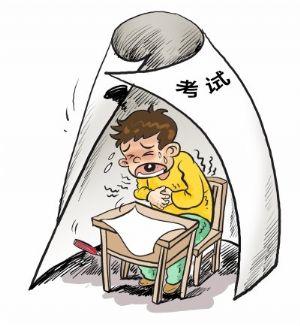 家长如何帮助孩子,不在考前紧张呢?