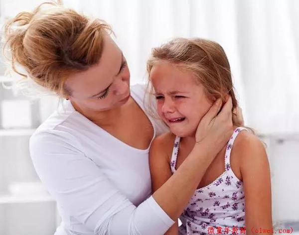 错怪孩子怎么办?勇赫:向孩子道歉比你想象中更重要