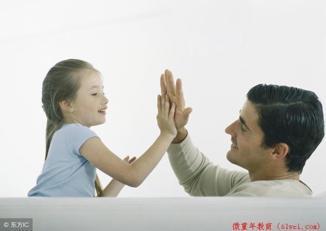 身为父母,在孩子六岁之前,我们务必告诉他这5件事!