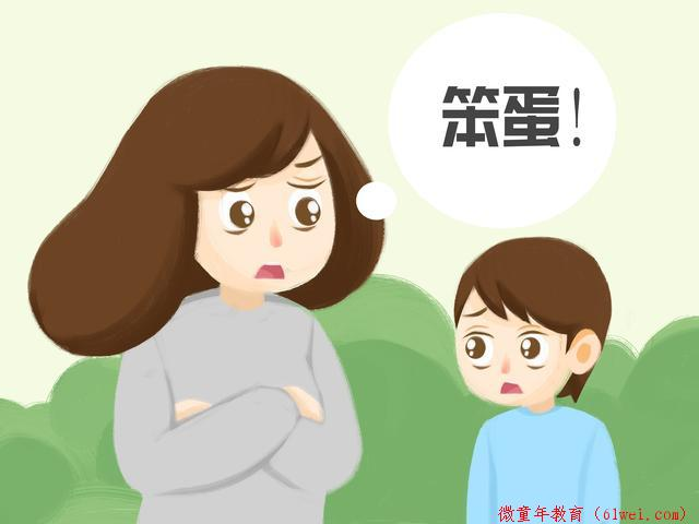 不想和孩子有隔膜,家长不要随便把这几句话说出口,孩子会放心上