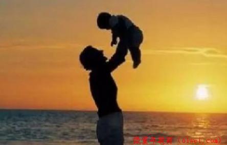 1个好爸爸=200个老师,你是一个好父亲吗?