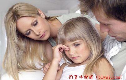 """""""妈妈,你为什么坐爸爸身上?""""高智商妈妈的回答,获得网友点赞"""